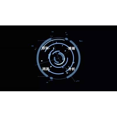 经纬信安官网3.0——攻击诱捕,主动防御